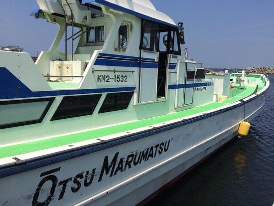 โยโกสุกะ , ญี่ปุ่น: MaruMatsu Boat