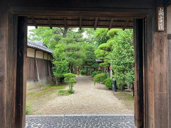 Nishio City Historical Park Shokoso