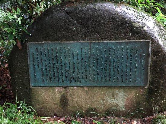 松尾芭蕉の銅像