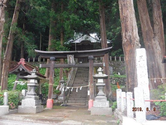 林温泉 かたくりの湯