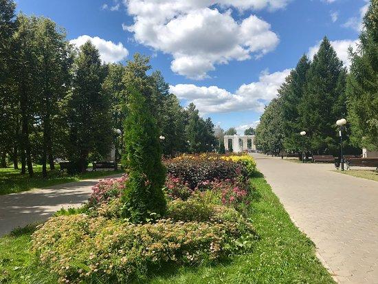 Krylya sovetov (Wings of Soviets) Park