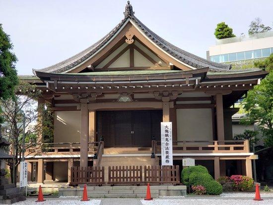 Shimpo-ji Temple