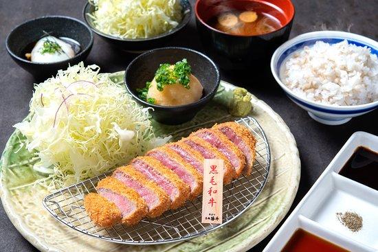 Gyukatsu Kyoto Katsugyu Teramachi Kyogoku