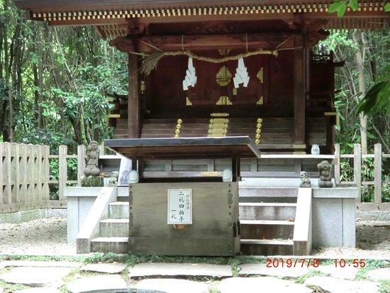 Ryujashin no Sha