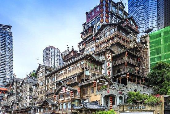 Chongqing Tour: Ciqikou Old Town...