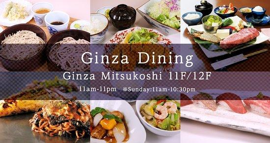 Ginza Mitsukoshi