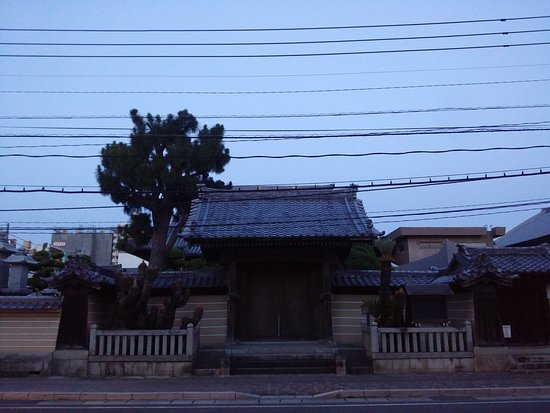 Aoki Shigeru Tomb Monument