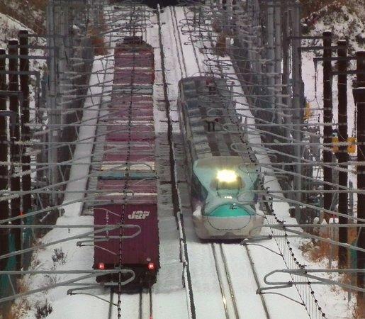Shinkansen View Spot