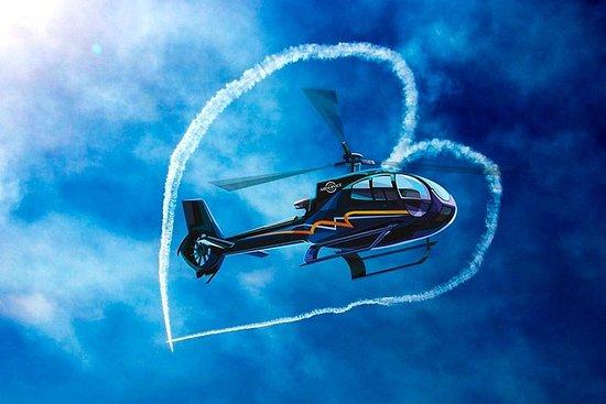 切爾諾貝利直升機之旅3名乘客