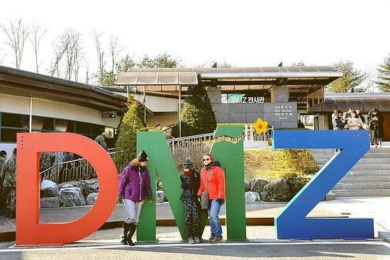 Tour privado de día completo en DMZ...