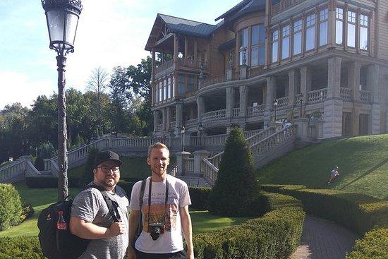 Privat guidad Mezhyhirya turné ...