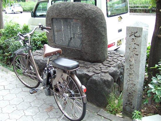 Ihara Saikaku Demise Place: 井原西鶴終焉の地の石碑