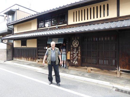 Sawai Shoyu Honten
