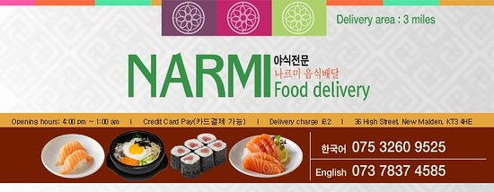 NARMI Food Delivery