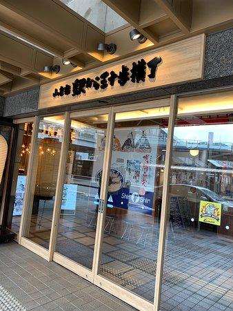 Kokura Station Building Photo