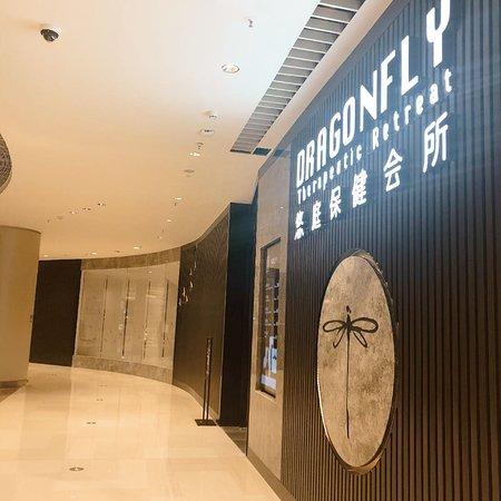 Dragonfly Therapeutic Retreats (Suzhou Center)