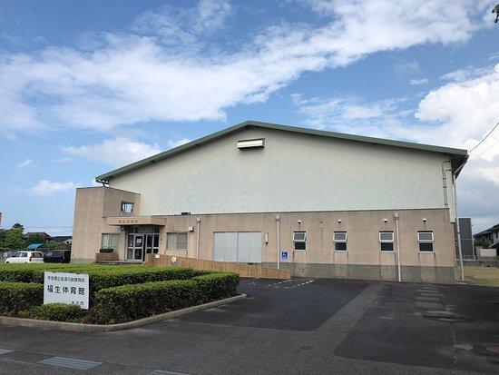 Yonago Fukuike Gymnastic Hall
