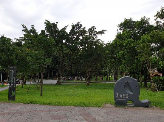 Xiangshan Park