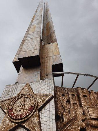 Slabada, Hviterussland: Курган Славы