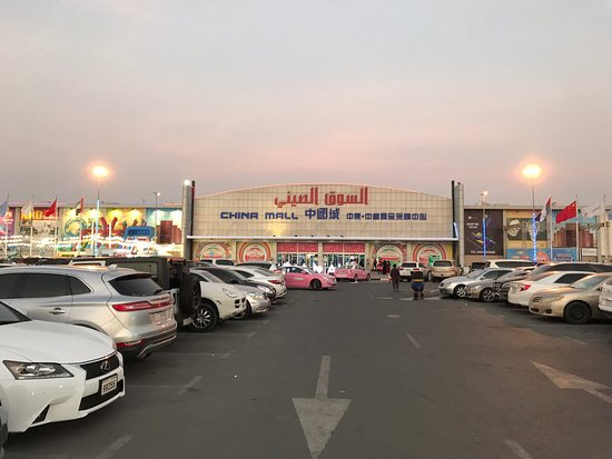 Ajman China Mall - UPDATED 2019 - All You Need to Know
