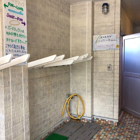 ボードラックとシャワールーム
