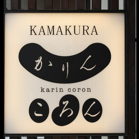 Kamakura Karincoron