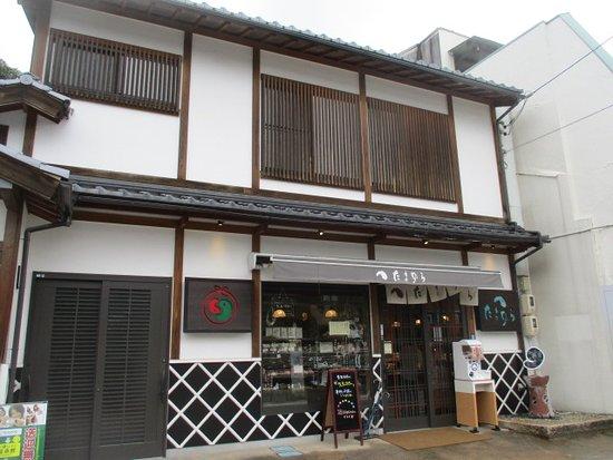 Tamayura Tamatsukuri