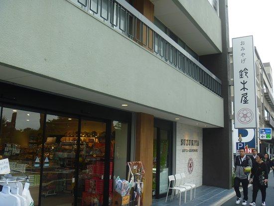 Suzukiya Bussanten
