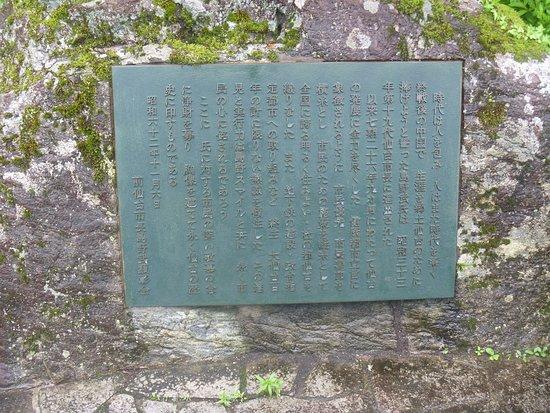 Shimano Takeshi Statue