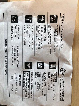 Picture of Hotel Crown Hills Kokura
