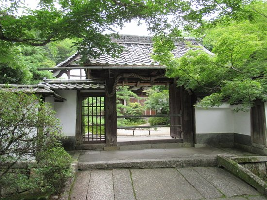 Horin-in Temple