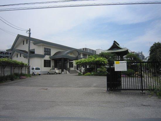 Myosho-ji Temple: 1正門