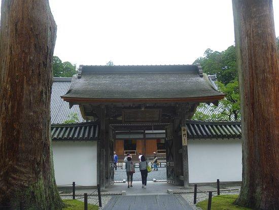 Zuigan-ji Naka Gate