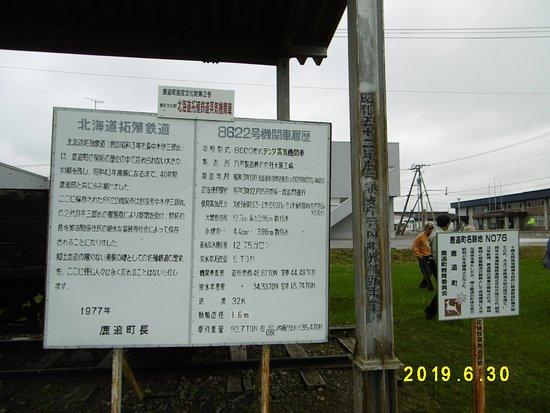 The Site of Takushoku Railway Shikaoi Station