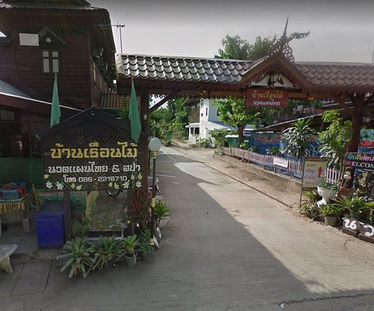 The front entrace to Ban Ruean Mai