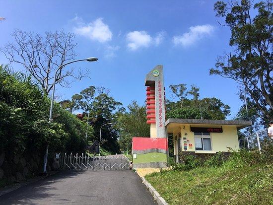 樟湖生态国中小学