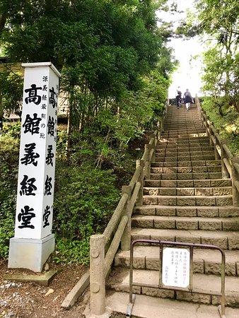 義経堂への急な階段