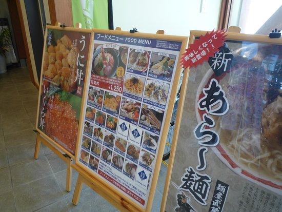 ishinomaki genki ichiba market02
