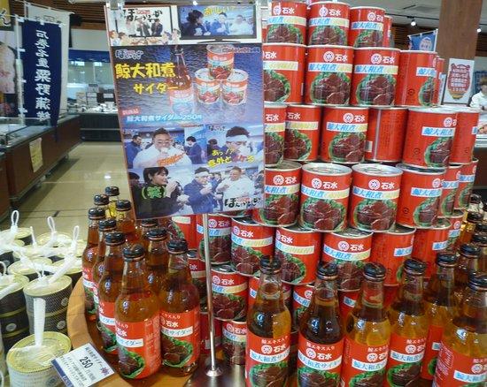ishinomaki genki ichiba market07