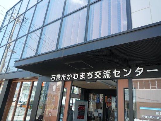 Kawamachi Koryu Center Kawabei