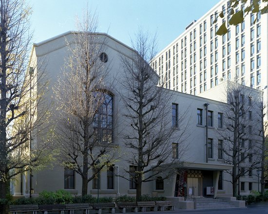 Waseda University Aizu Museum