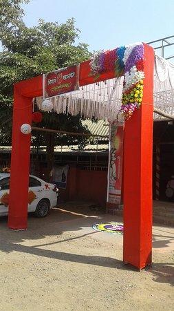 Satara District, India: Dhanlaxmi Mangal Karyalay, Satara , Entrance