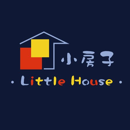 Little House: LOGO