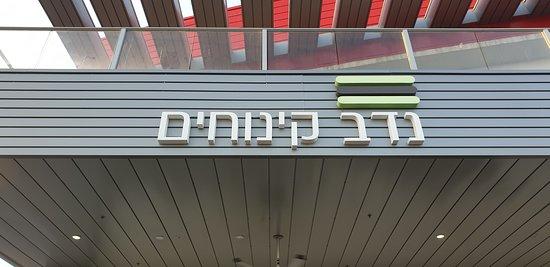 Ramat Yishay, Izrael: חזית עליונה