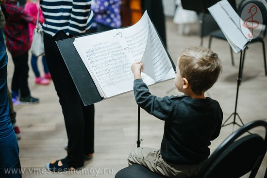 Концерт оркестра Kremlin