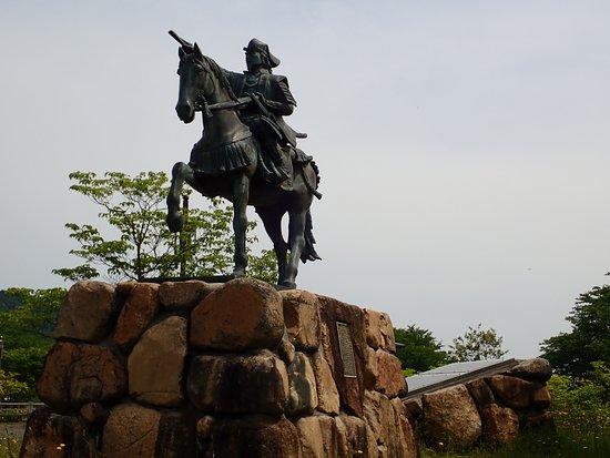 Mikazuki Park