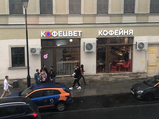 Pokrovka, รัสเซีย: Кофейня КОФЕЦВЕТ, цветной кофе и десерты!
