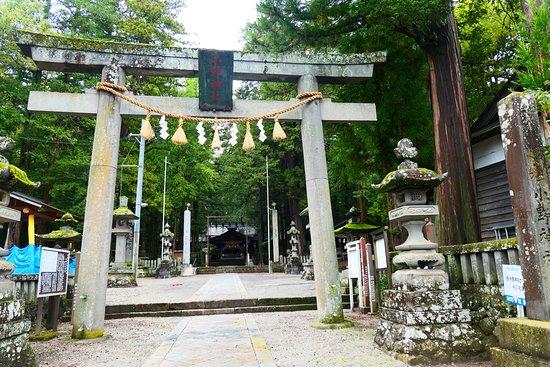 Ono Shrine: 小野神社の鳥居。