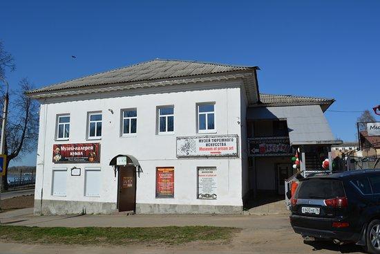 Углич, Россия: Музей находится в данном старинном особняке - ДОМЕ МУЗЕЕВ. где расположены еще два известных в стране музея - МУЗЕЙ ТЮРЕМНОГО ИСКУССТВА и МУЗЕЙ-ГАЛЕРЕЯ КУКОЛ.