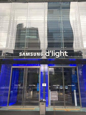 Samsung d'light, Сеул: лучшие советы перед посещением